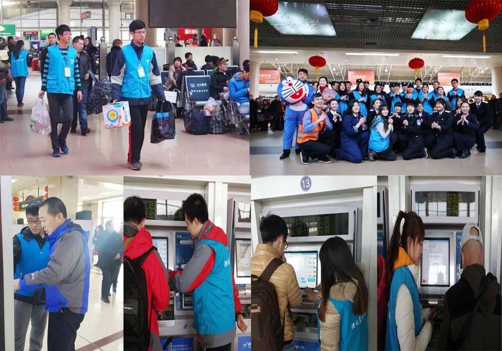 我校青年志愿者协会喜获2016年铁路春运志愿者优秀组织奖 -新闻管理